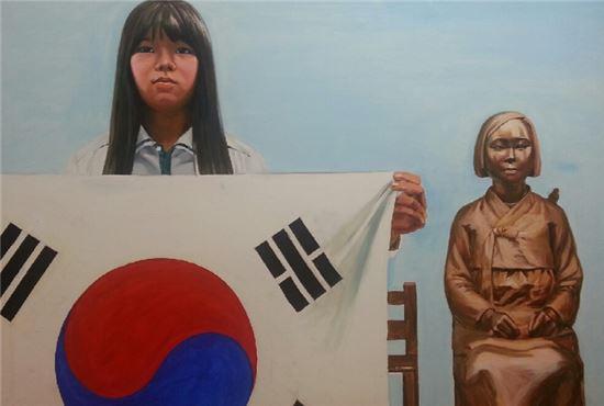 김태순 '평화의 땅으로' 3장 연작 중 일부.  이 작품은 일본군 위안부 피해자 문제를 알리기 위해 서울시 신청사 지하1층에서 열리고 있는 전시회 '아픔으로 날다'를 통해 공개됐다.