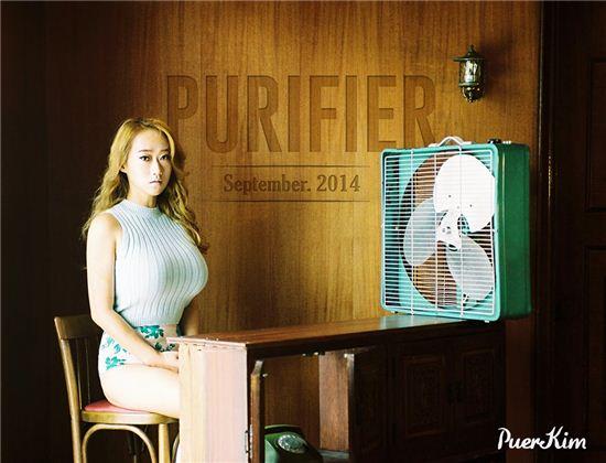 첫 미니앨범 '퓨리파이어(Purifier)'를 발매하는 퓨어킴(사진제공=미스틱89)