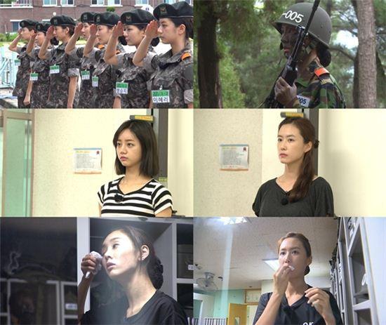MBC '진짜 사나이-여군 특집' (사진:MBC 제공)