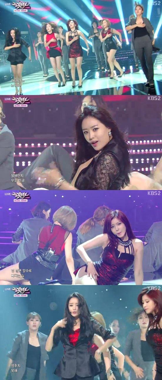 시크릿 /KBS2 '뮤직뱅크' 방송 캡처
