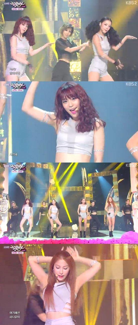 카라 /KBS2 '뮤직뱅크' 방송 캡처