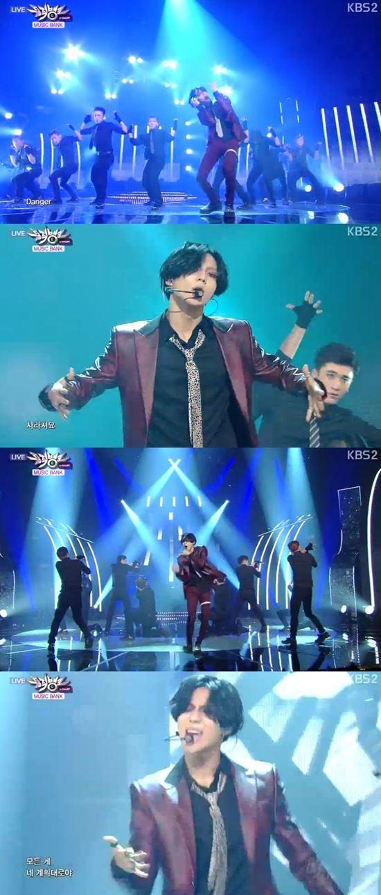 태민 /KBS2 '뮤직뱅크' 방송 캡처