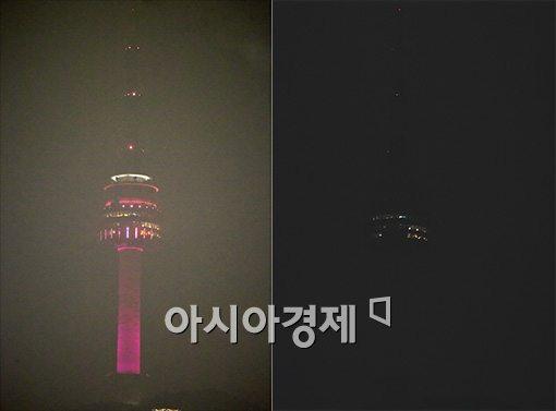 [포토]불 꺼진 남산 N타워