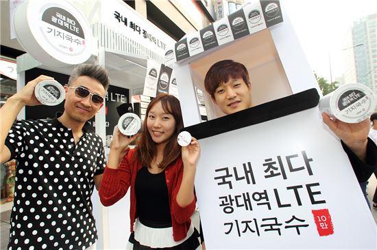 KT가 국내 최다 광대역 LTE 기지국을 통해 최고의 품질 서비스를 제공한다는 자신감을 담은 '광대역 LTE 기지국수' 광고를 시작한다.