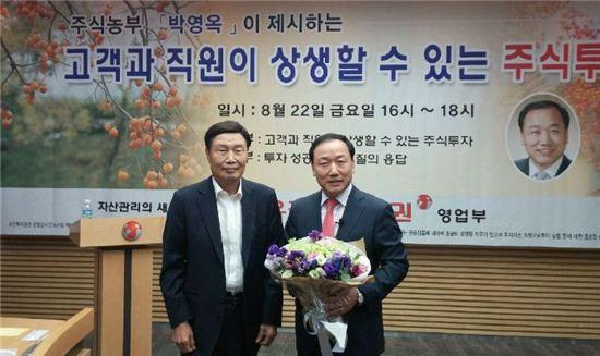 박영옥 스마트인컴 대표(오른쪽)가 유재필 유진그룹 명예회장(왼쪽)과 기념촬영하고 있다.