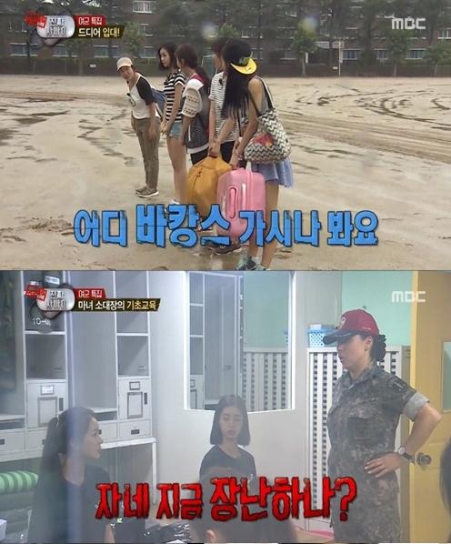 맹승지 (사진출처 = MBC '진짜사나이' 캡처)