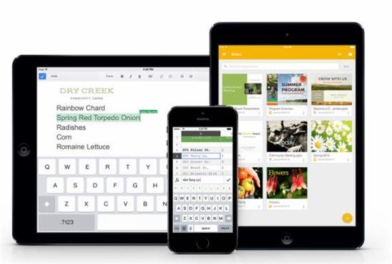 아이폰용 슬라이드 앱(출처 :나인투파이브맥)