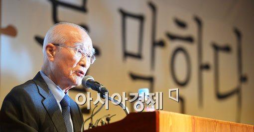 김우중 전 대우 그룹 회장