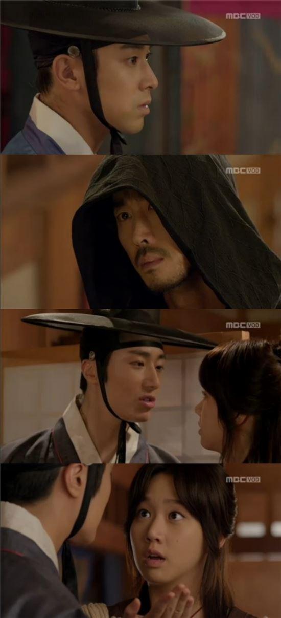 26일 방송된 MBC 수목드라마 '야경꾼일지'/해당 방송 캡처