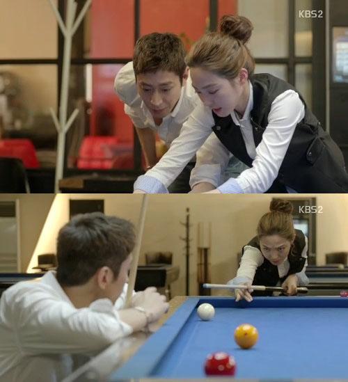 차유람 특별 출연 [사진=KBS2 '연애의발견' 방송 캡처]
