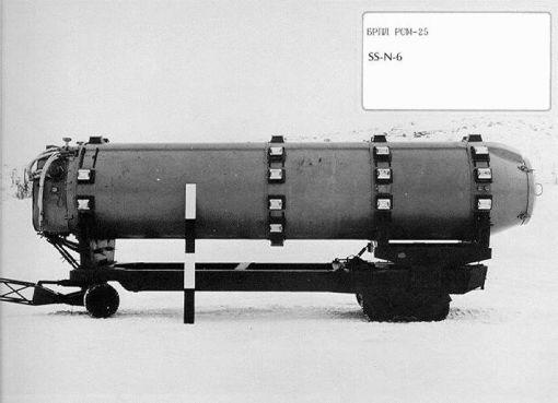 SS-N-6 미사일
