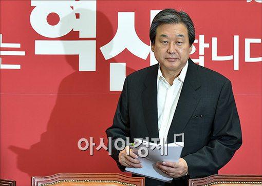 """김무성 """"추석 끝나고  세월호 특별법·민생법안 분리 처리해야"""""""
