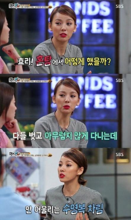 이효리, 이상순과  남녀혼탕 들어간 경험 고백[사진=SBS 매직아이 캡처]