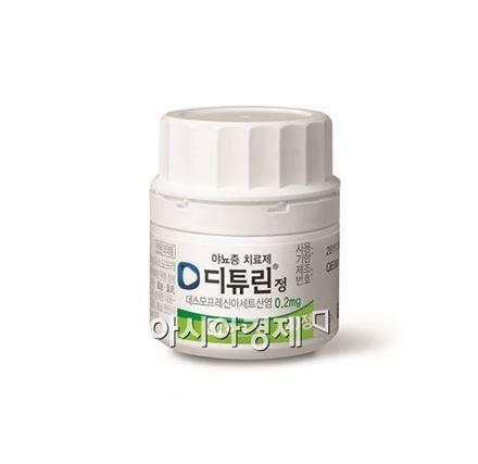 종근당, 야뇨증 치료제 '디튜린' 발매