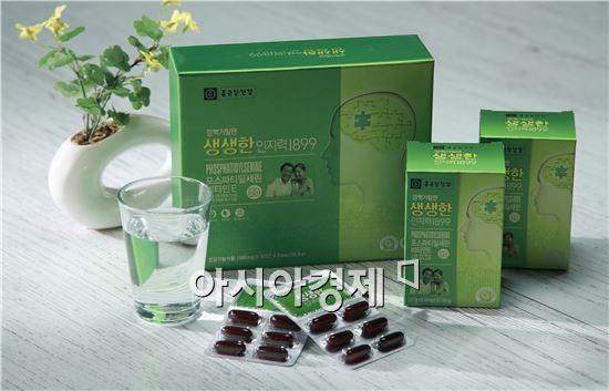 종근당건강, 두뇌 건강기능식품 '생생한인지력1899'