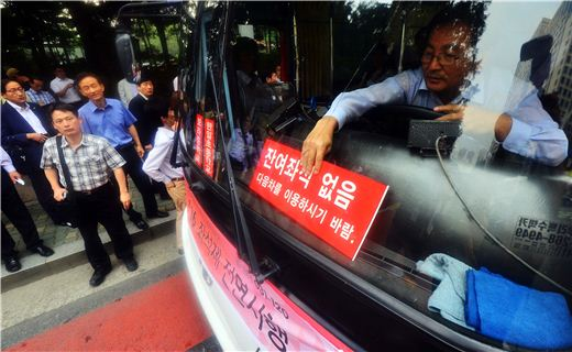 경기도가 다음달 1일부터 광역버스의 빈자리 정보를 제공한다.