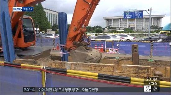 국회의사당 싱크홀[사진=MBC 캡처]