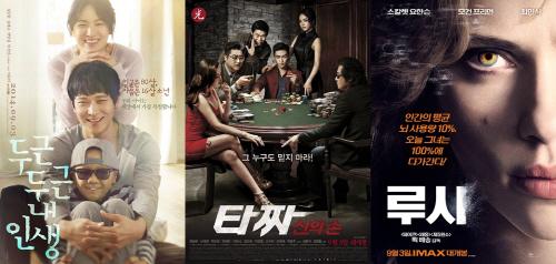 영화 '두근두근 내인생' '타짜2' '루시'