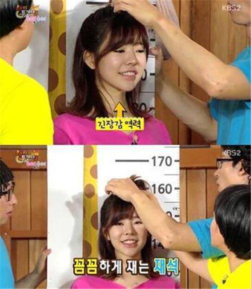 써니 실제 키 [사진은= KBS2 '해피투게더' 방송 캡처]
