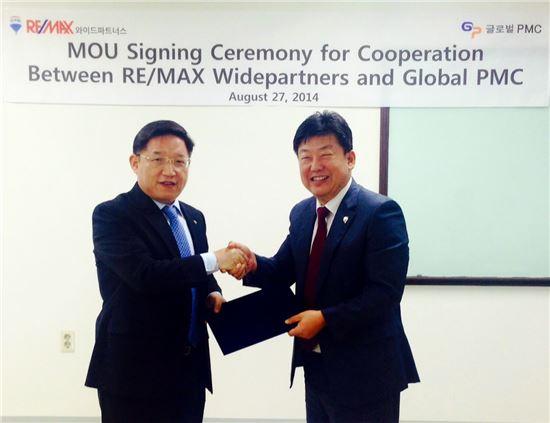 김용남 글로벌PMC 대표와 최윤석 리맥스와이드파트너스 대표가 27일 전략적 업무제휴약정(MOU)을 체결했다. 약정 체결 후 악수를 나누고 있는 두 사람.