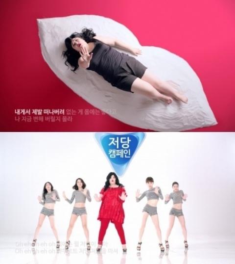 이국주 '뺄게요'[사진=유투브 영상 캡처]