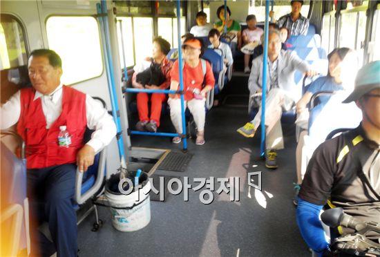 장흥군 전통 마을로 떠나는 시골버스 문학 기행 .