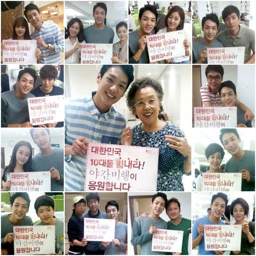 SBS 주말드라마 '기분 좋은 날'팀
