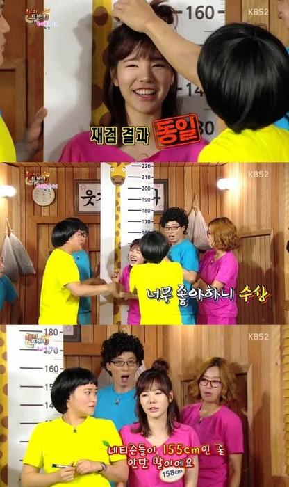 써니 실제 키 [사진=KBS2 '해피투게더' 방송 캡처]