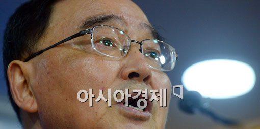 [포토]대국민담화 발표하는 정홍원 국무총리