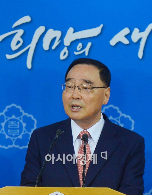 [포토]정홍원 총리, 민생법안 조속한 처리 촉구