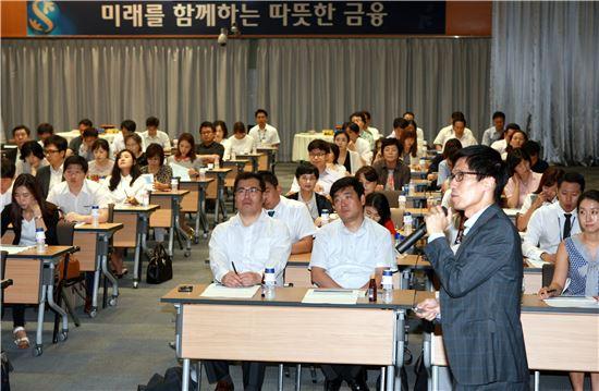 (출처:신한은행)