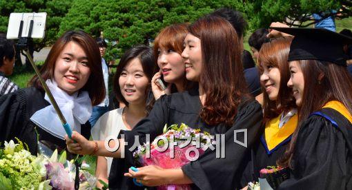 [포토]즐거운 졸업식 셀카