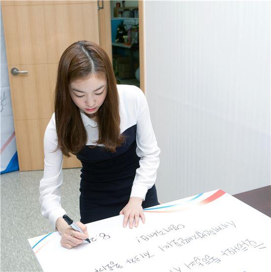 헌법재판소는 29일 '피겨 여왕' 김연아 선수를 홍보대사로 위촉했다. 사진제공=헌법재판소