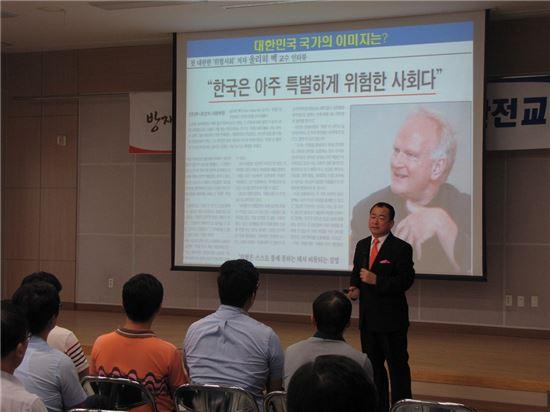 <영산강사업단이 마련한 '방재박사 김랑일 교수 초청 특별교육'에서 김 교수가 사례중심의 안전관리 특강을 하고 있다.>