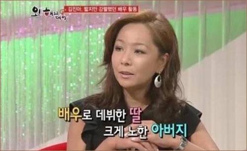 고 김진아의 생전 모습 [사진=JTBC 캡처]