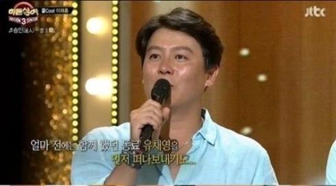 쿨 멤버 이재훈이 故유채영에 대해 언급해 화제다.[사진=JTBC '히든싱어3' 방송 캡처]