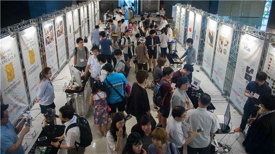크리에이터플래닛 2014 컨퍼런스 전시장 전경