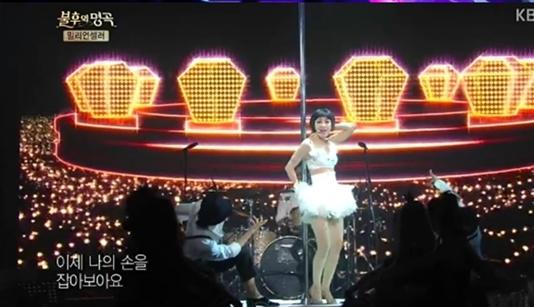 서인영[사진=KBS 2TV '불후의 명곡' 방송 캡처]