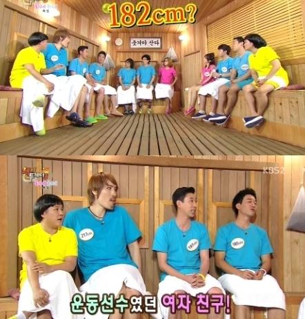 김세진이 자신의 여자친구에 대해 언급했다.[사진=KBS 2TV '해피투게더3' 방송 캡처]
