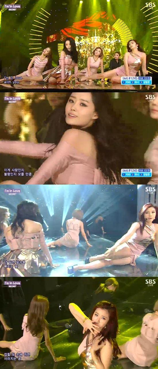 시크릿 /SBS '인기가요' 방송 캡처