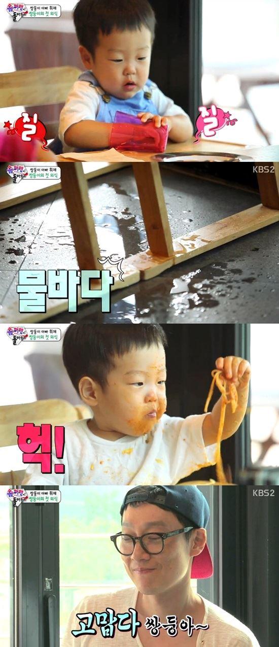 쌍둥이들과 이휘재 /KBS2 '슈퍼맨' 방송 캡처