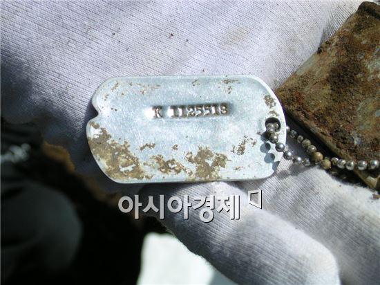 2000년부터 시작된 국방부의 유해발굴 사업으로 발굴된 6ㆍ25 전사자 유해는 총9339구이며, 이 중 8178구가 국군전사자로 확인됐다.
