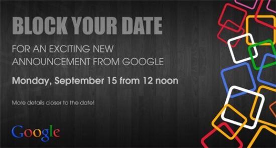 구글 인도 행사