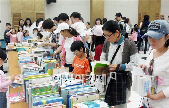 해남군립도서관은 9월 한달동안 다양한 독서의 날 행사를 개최한다.