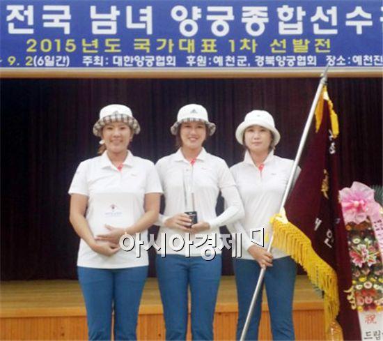 순천시청 양궁부(여)가 '제46회 전국 남녀 양궁 종합선수권대회'에서 여자 단체전 우승을 차지하는 쾌거를 올렸다.