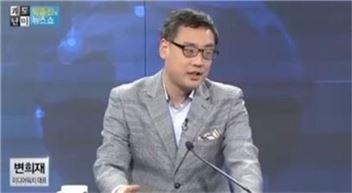 변희재. 사진=채널A '쾌도난마' 방송캡처