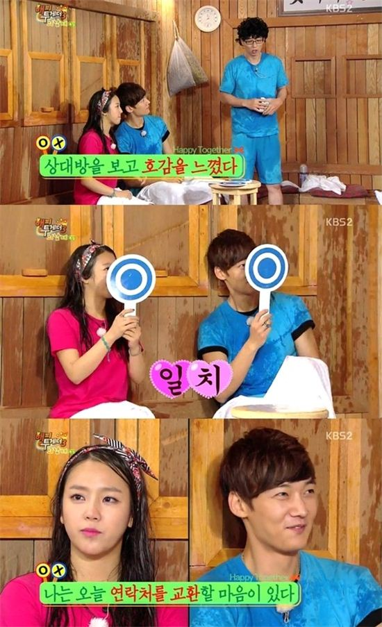 '해피투게더3'에 출연한 예원과 최진혁이 호감을 표시했다. / 사진은 KBS2 방송 캡처