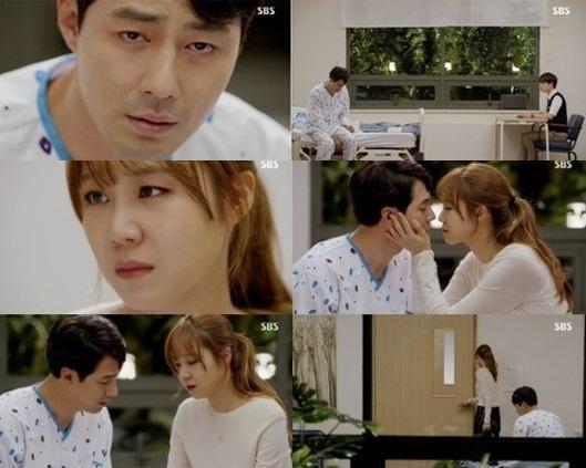 SBS '괜찮아 사랑이야' 방송 캡쳐