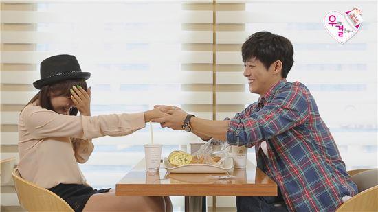 '우결' 홍진영과 남궁민(오른쪽) /MBC 제공