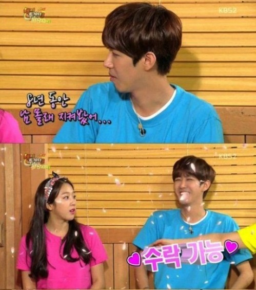 예원 광희[사진=KBS2 '해피투게더' 캡처]